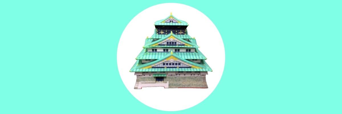 3D Osaka Castle
