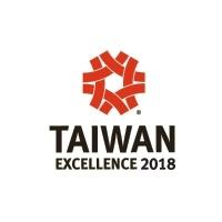 2018 台灣精品獎