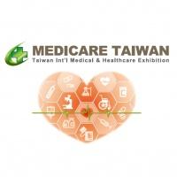 2018 台灣國際醫療展